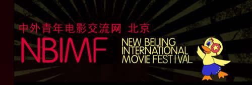 filmfest banner