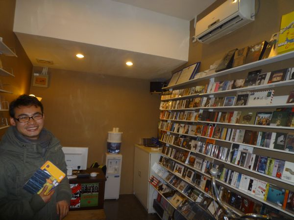c rock record store stocking music by local beijing and china bands beijingdaze. Black Bedroom Furniture Sets. Home Design Ideas