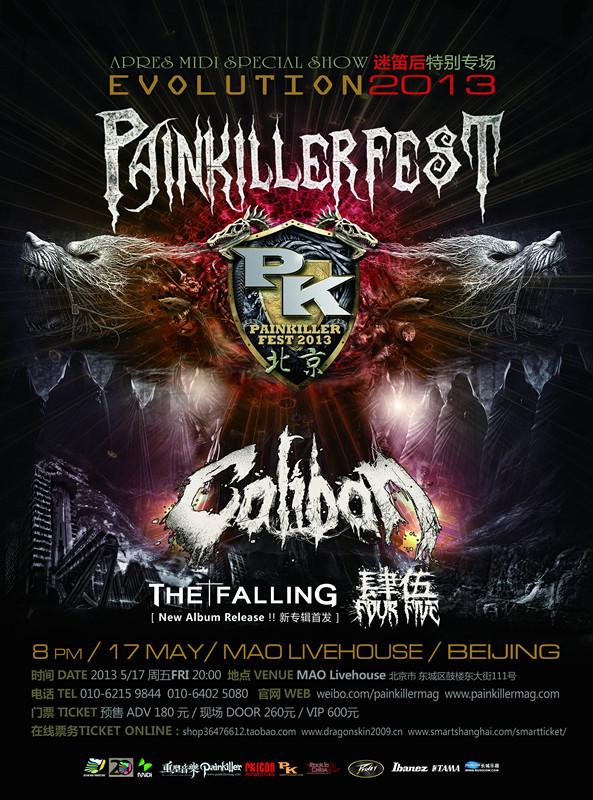 Caliban-Beijing-Poster