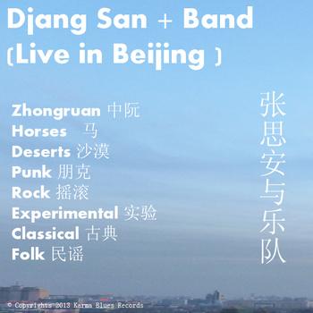 Djang-San-+-band