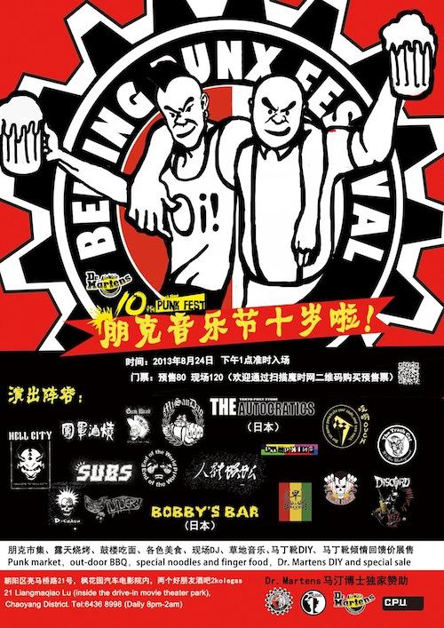 punkfestival