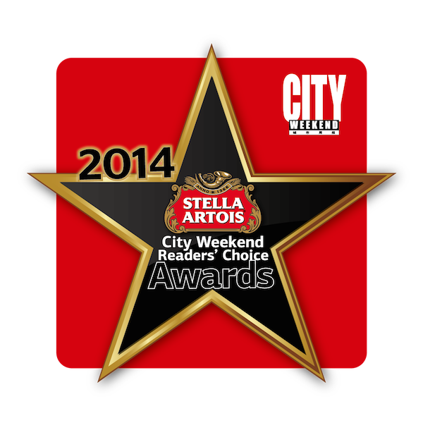Event Logo 2-City Weekend 2014 Readers' Choice Awards