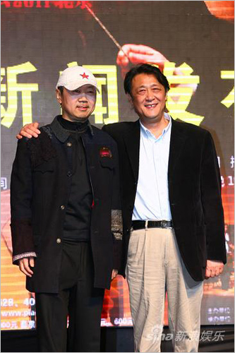 Veteran rock musician Cui Jian (left) and the Beijing Symphony Orchestra conductor Tan Lihua attend a press conference