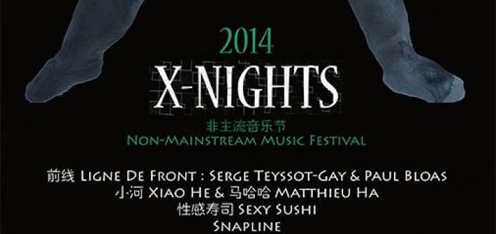 X Nights